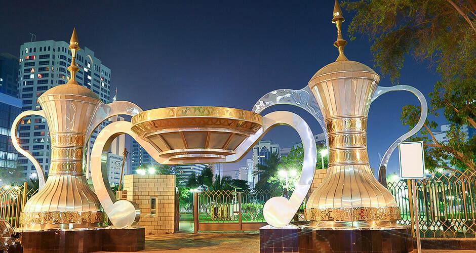 Abu Dhabi 21